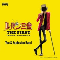 LUPIN THE THIRD: THE FIRST ORIGINAL SOUNDTRACK