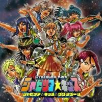 Love Live! Sunshine!! 2: CYaZALEA☆Kiss - CYaZALEA☆Kiss☆Dadandaan (Single)