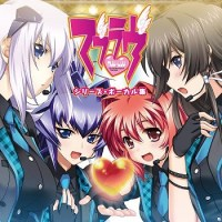 Muv-Luv Series Vocal Collection