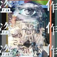 Yorushika - Tosaku (plagiarism) (3rd Album) [Nakitai Watashi wa Neko wo Kaburu Theme Song]