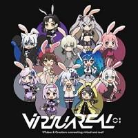 VirtuaREAL.01