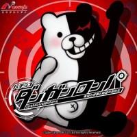 P Danganronpa: Kibou no Gakuen to Zetsubou no Koukousei Original Soundtrack