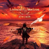Linked Horizon - Shingeki no Kiseki  [Limited Edition]