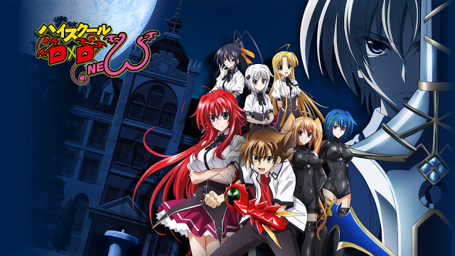 High School DxD NEW OST (Music Collection)