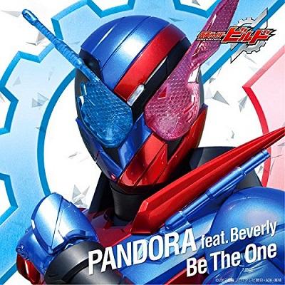 Kamen Rider Build Theme Song - Be The One - Otaku Ost