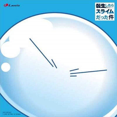 Tensei Shitara Soundtrack Datta Ken