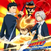 Katekyou Hitman Reborn! Anime Theme Song & Character Theme Song Cover Collection
