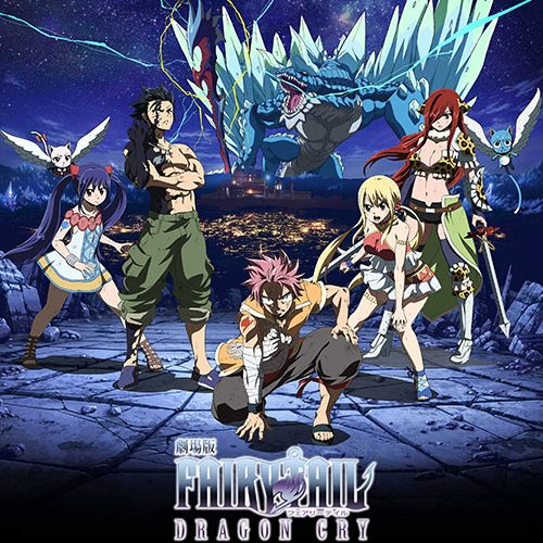 Cover-001-4-e1496282729935 - Fairy Tail Movie 2: Dragon Cry Theme Song – What You Are - Música [Descarga]