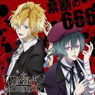 Diabolik Lovers More, Blood OP - Kindan no Six
