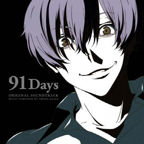 91 Days Original Soundtrack