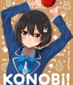 Kono Bijutsubu ni wa Mondai ga Aru! Original Soundtrack Vol.1