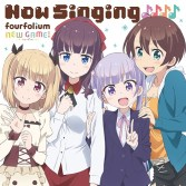 NEW GAME! Character Song (Mini Album) Now Singing♪♪♪♪