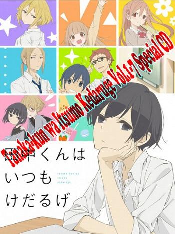Tanaka-kun wa Itsumo Kedaruge Vol.1-7 Special CD