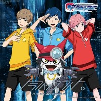 Digimon Universe: Appli Monsters ED4 Single - Perfect World