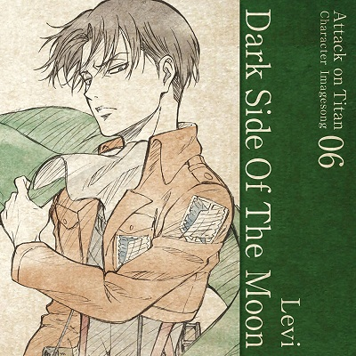 Attack on Titan Character Image Song 06 / Dark Side Of The Moon