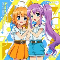 Re:Stage! Dream Days♪ Song Series 2 Personal Music: Blooming, Blooming!/Rocket