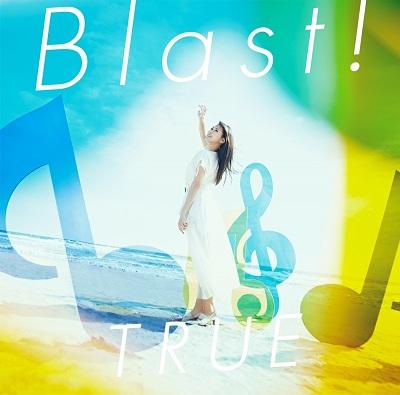 Hibike! Euphonium Movie 3: Chikai no Finale Theme Song - Blast!