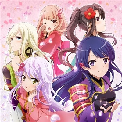 Shoujo☆Kageki Revue Starlight ReLIVE: Rinmeikan Girls School - Chou ni Natte Mimasen ka (1st Single)