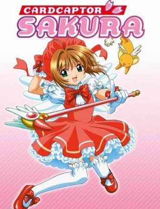 Card Captor Sakura OST [Music Collecton]