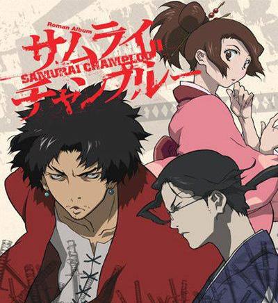 Samurai Champloo OST [Music Collection]