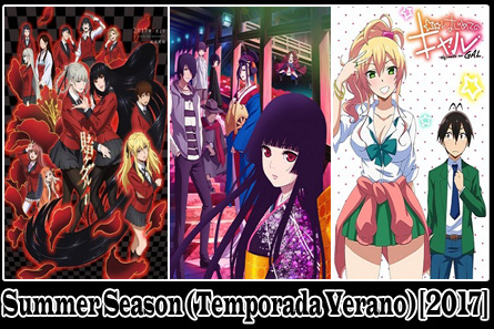 Summer Season (Temporada Verano) [2017]