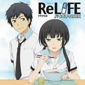 """ReLIFE Drama CD """"Variety Box"""""""