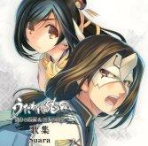 Utawarerumono: Itsuwari no Kamen & Futari no Hakuoro Song Collection