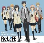 ReLIFE Original Soundtrack