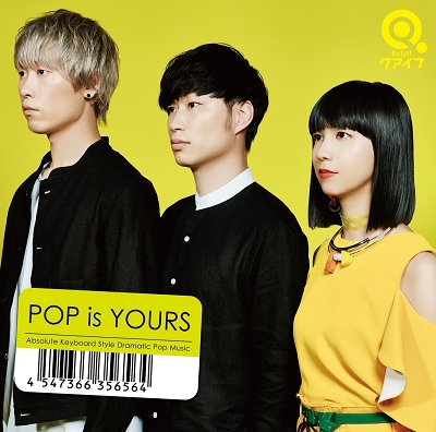 Qaijff - Pop is Yours (1st Album)