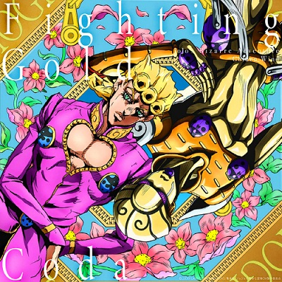 JoJo no Kimyou na Bouken: Ougon no Kaze OP Single - Fighting Gold