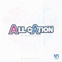ALL x CATION Vocal Collection CD