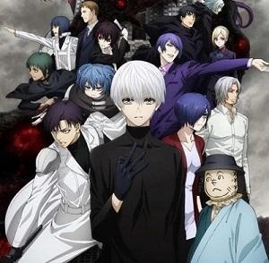 Tokyo Ghoul:re 2nd Season ED Single - Rakuen no Kimi