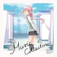 Magia Record: Mahou Shoujo Madoka☆Magica Gaiden Music Collection