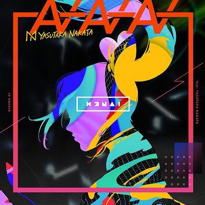 Virtual-san wa Miteiru OP Single - AIAIAI