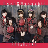 Gunjou no Magmell OP Single - Dash&Daaash!!