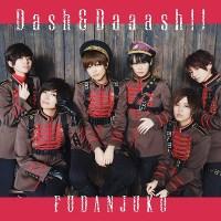 Gunjou no Magmell OP Single - Dash&Daaash!!