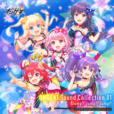 ONGEKI Sound Collection 01 Jump!! Jump!! Jump!!