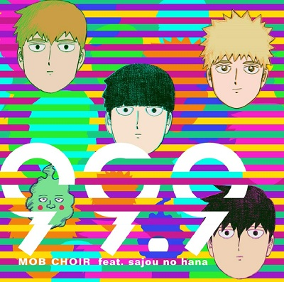 Mob Psycho 100 II OP Single - 99.9