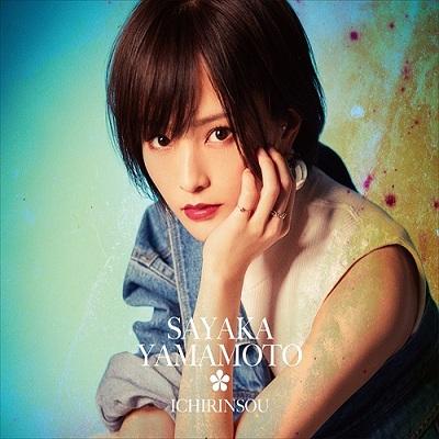 Sayaka Yamamoto – Ichirinso (1st Single)
