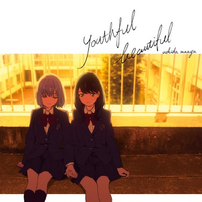 SSSS.Gridman ED Single - youthful beautiful