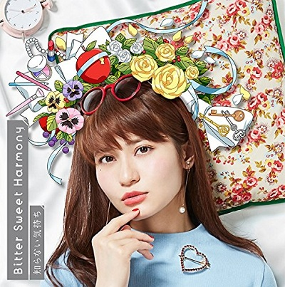 Sunoharasou no Kanrinin-san OP Single - Bitter Sweet Harmony