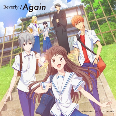 Fruits Basket (2019) OP Single - Again