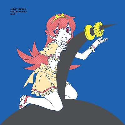 Utamonogatari 2: Monogatari Series Theme Song Compilation Album