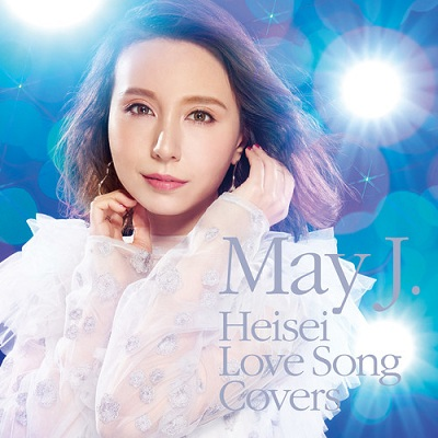 May J. - Heisei Love Song Covers supported by DAM (Album)