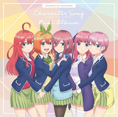 Gotoubun no Hanayome Character Song Mini Album