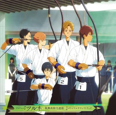 Tsurune: Kazemai Koukou Kyuudoubu Original Soundtrack