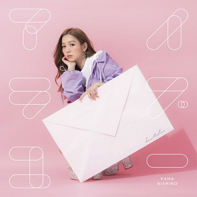 Kana Nishino - I Love You (Single)