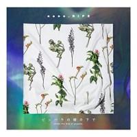 nano.RIPE - Pippala no Ki no Shita de (6th Album)