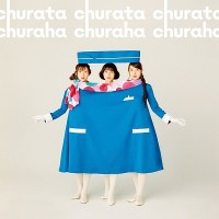 Earphones – Churata Churaha (6th Single) / Toe! Space Attendant Aoi Theme Song