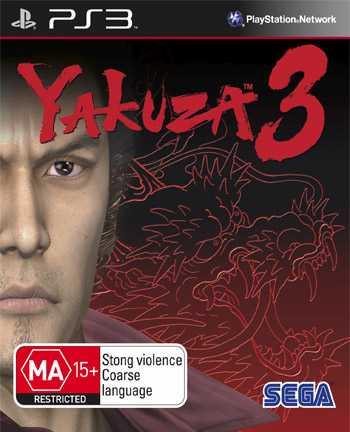 Yakuza 3 - Review 1